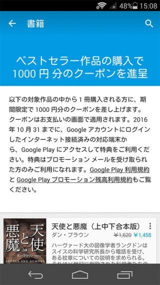 20161017-play-4