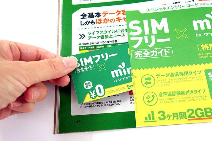 20161017-simbook-2