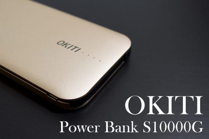 20161019-okiti-1