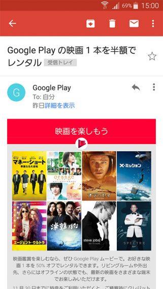 20161019-play-1