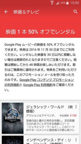 20161019-play-3