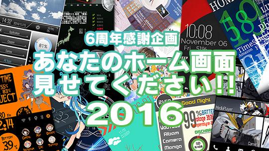 20161023-misete-0