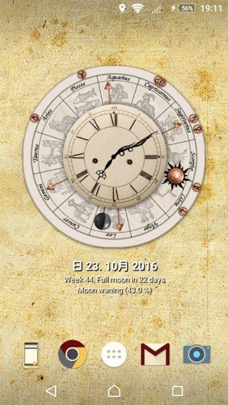 20161023-widget-13