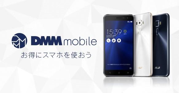 20161025-dmm-1