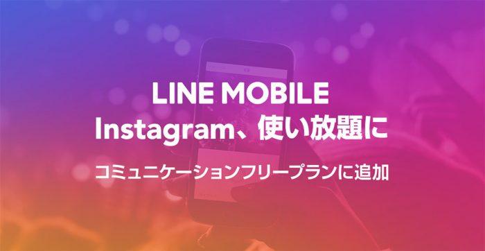 20161025-line-1