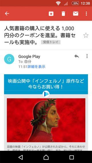 20161028-play-2