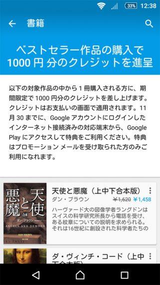 20161028-play-4