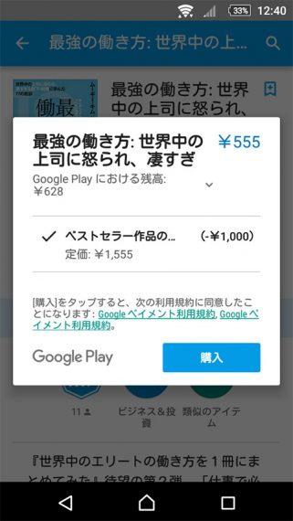 20161028-play-7