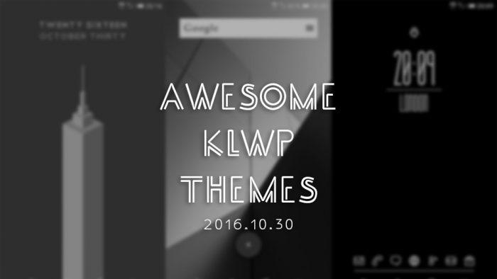 20161030-klwp-1