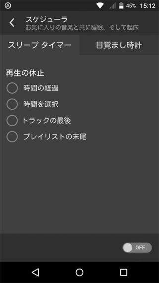 com-aimp-player-10