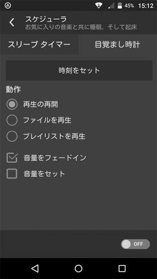 com-aimp-player-11