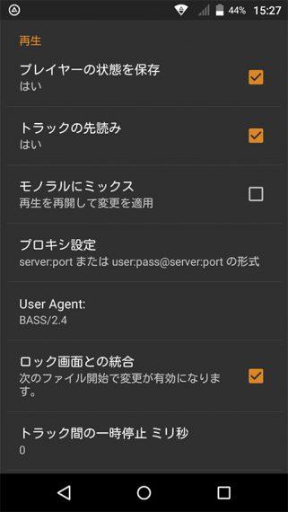 com-aimp-player-6