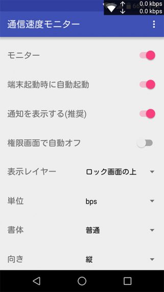 com-andcreate-app-internetspeedmonitor-2