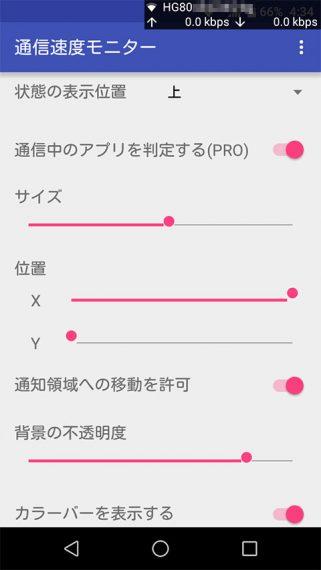 com-andcreate-app-internetspeedmonitor-3