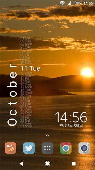 com-dzano-calendar-1