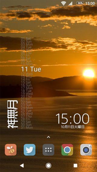 com-dzano-calendar-4