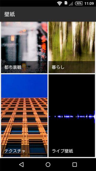 com-google-android-apps-wallpaper-3