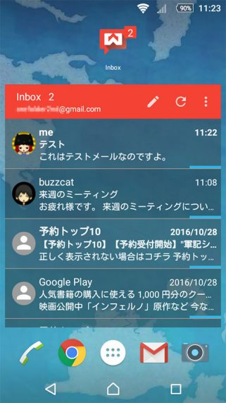 com-katzoft-gmailwidget-2