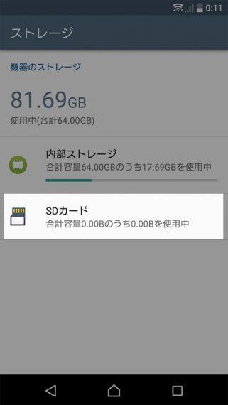 20161101-xz-26