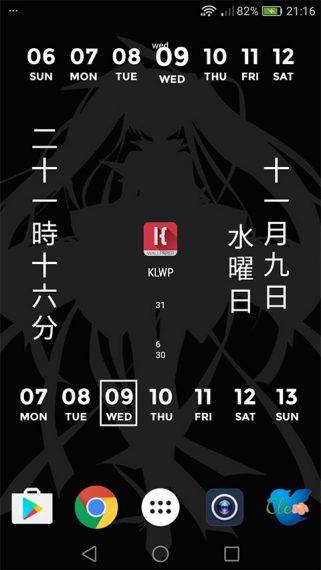 20161109-klwp-14