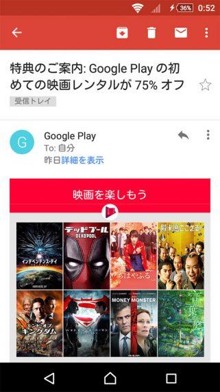 20161109-play-2