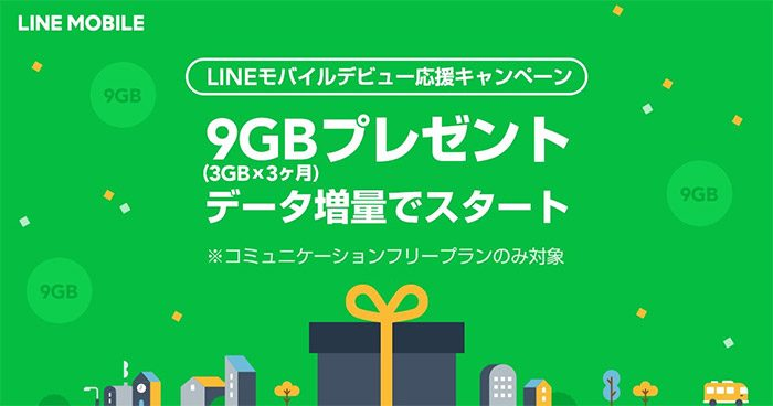 20161110-linemobile-1