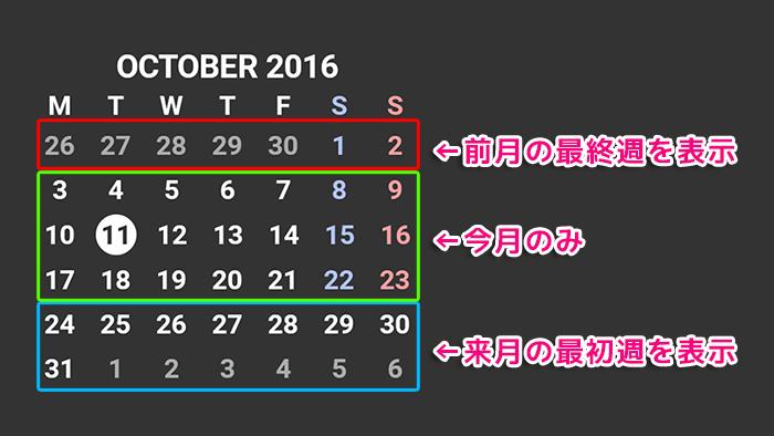 20161119-klwp-5s