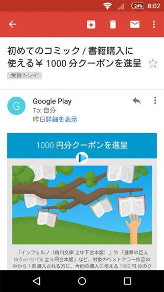 20161124-play-2