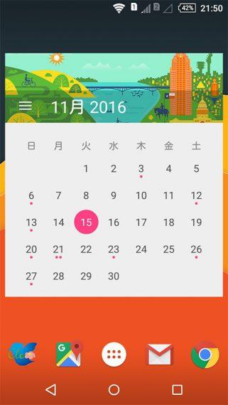 20161124-widget-28