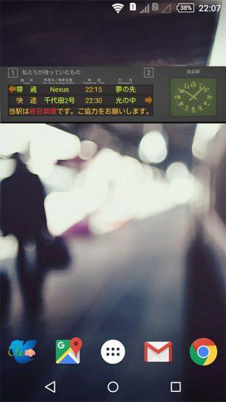20161124-widget-30