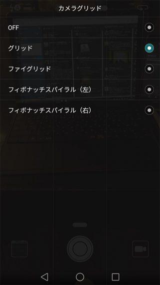 20161128-huawei-33
