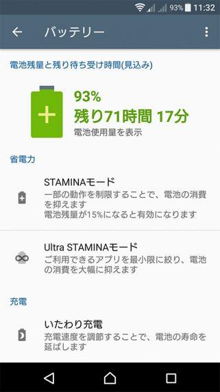 20161202-itawari-10