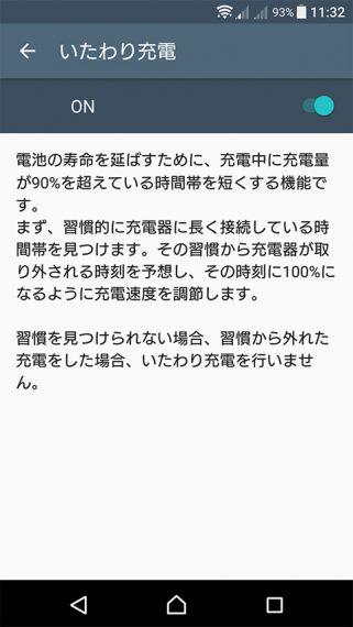 20161202-itawari-11