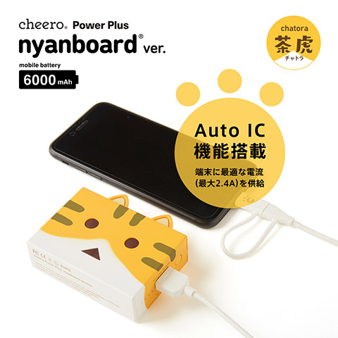 20161222-nyanboard-3