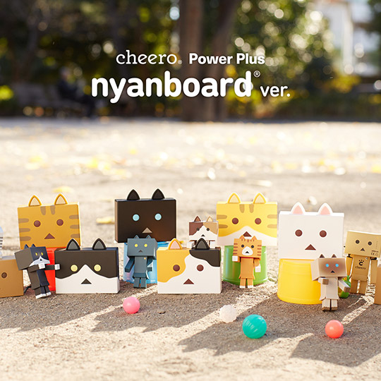 20161222-nyanboard-5