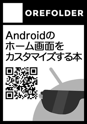 20161224-c91-7