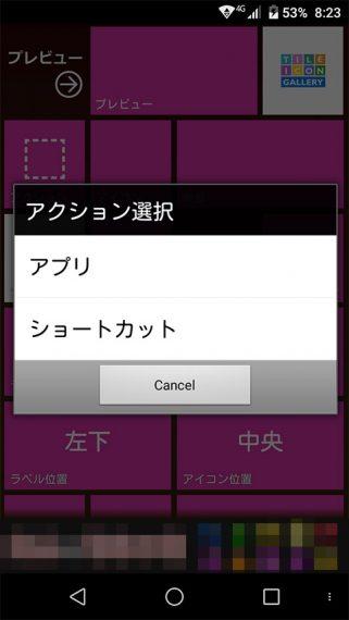 com-tileiconmaker-4