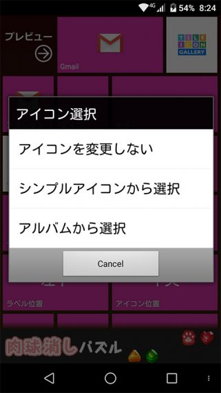 com-tileiconmaker-5