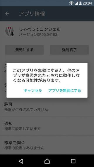 20170111-hide-7