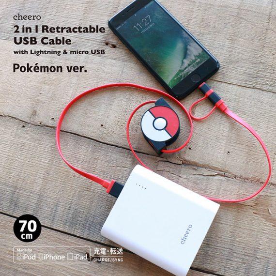 20170113-pokemon-2