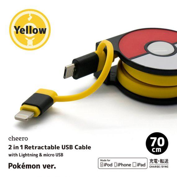 20170113-pokemon-3