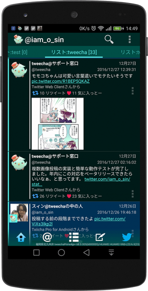20170113-sale-3