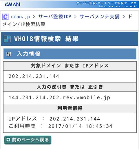 20170116-aeon-12