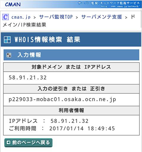 20170116-aeon-13