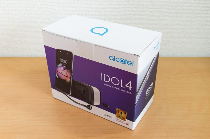 20170117-idol-2