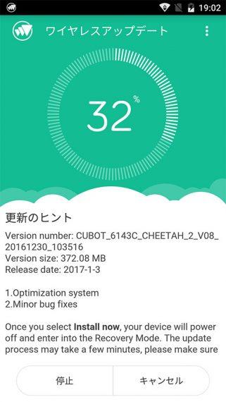20170124-cubot-11