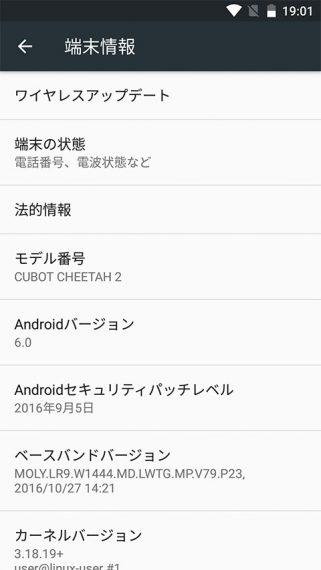 20170124-cubot-6