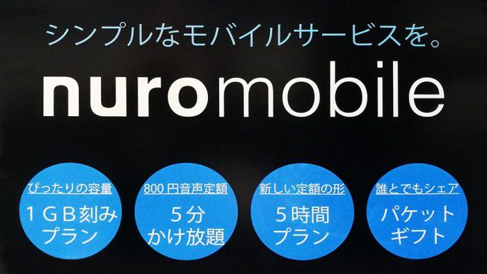 20170131-nuro-1