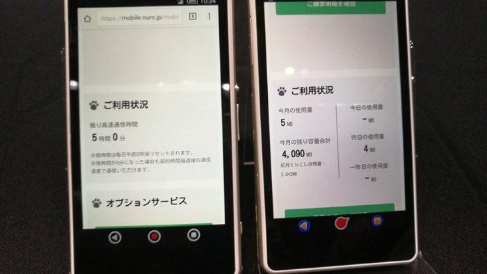 20170131-nuro-13