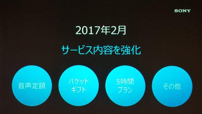 20170131-nuro-4